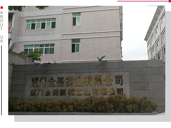 ABOUT US-XIAMEN GENSUN ENTERPRISE Co.,Ltd
